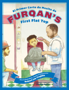Furqan's First Flat Top