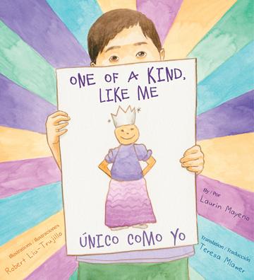 One of a kind, like me